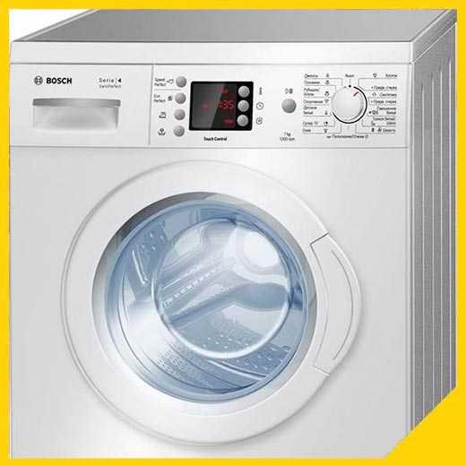 Стоимость ремонта стиральных машин Бош сервисный центр стиральных машин electrolux Большой Черкасский переулок